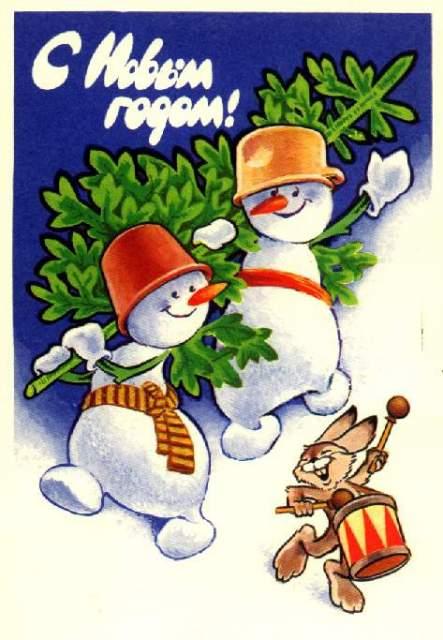 Фронтовые Новогодние открытки (16 фото).  Советские новогодние открытки (67 штук).
