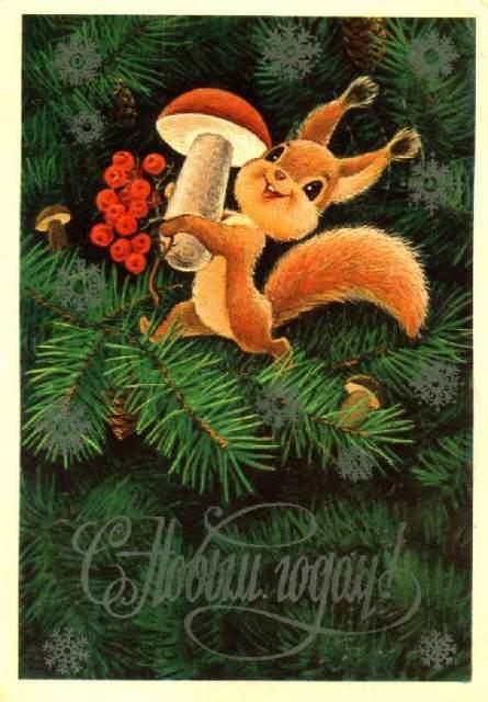 Фото советских новогодних открыток