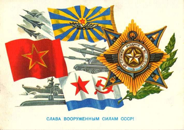 Прикольные поздравления с Днем Военно-Морского Флота