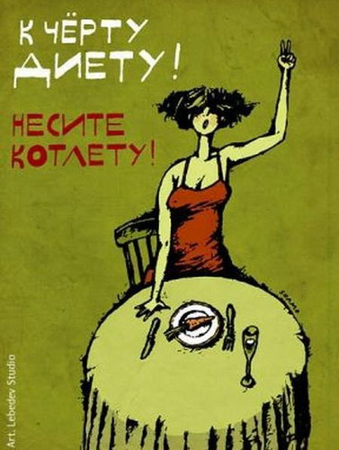 http://basik.ru/images/dieta/short.jpg