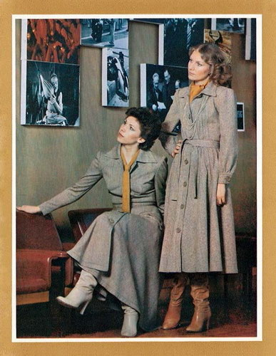 : Советская мода 1979 года