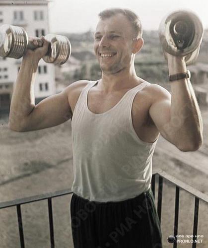 Юрий Гагарин фото 0