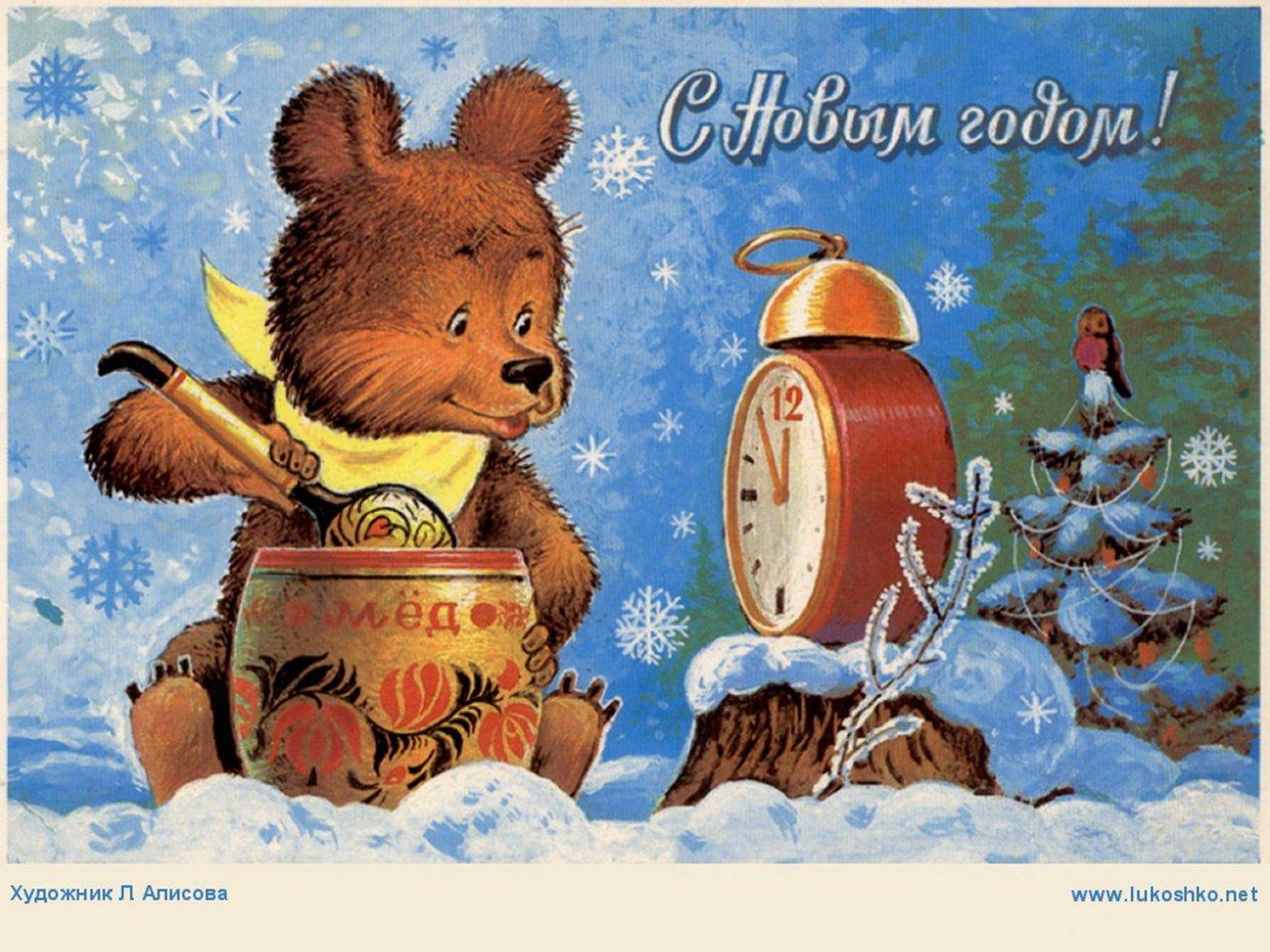 Своими, старые открытки фото новогодние