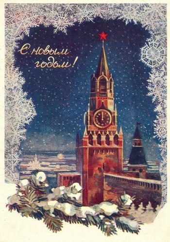 Новогодние открытки фото 0