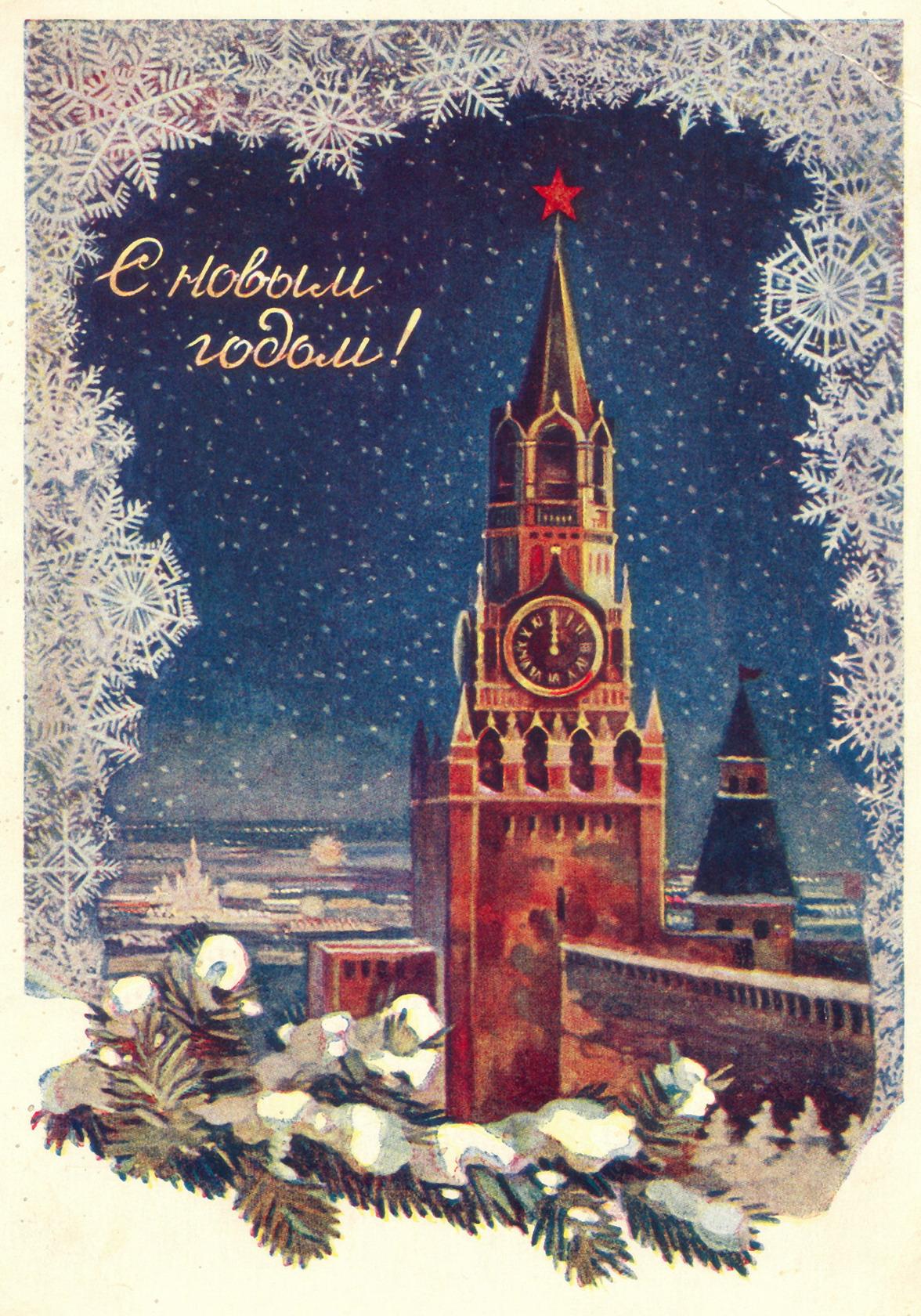Старые открытки фото новогодние, смешная картинка