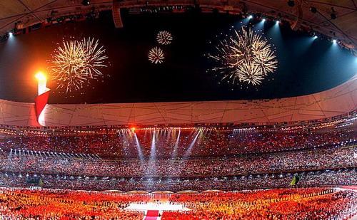 города где проходит олимпиада