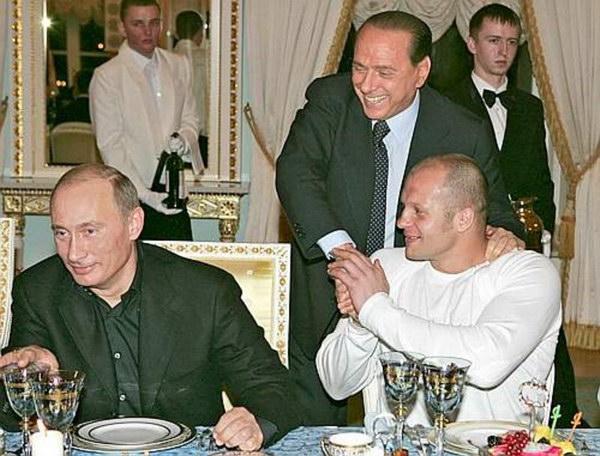 Федор и Путип