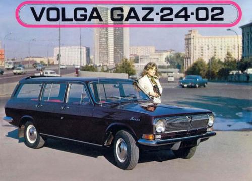 Реклама старых советских автомобилей фото 11