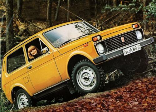 Реклама старых советских автомобилей фото 18