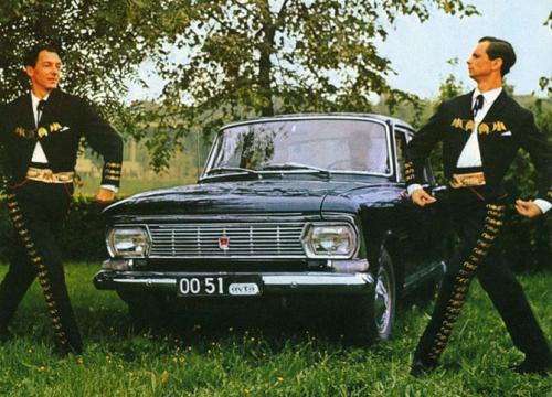 Реклама старых советских автомобилей фото 0