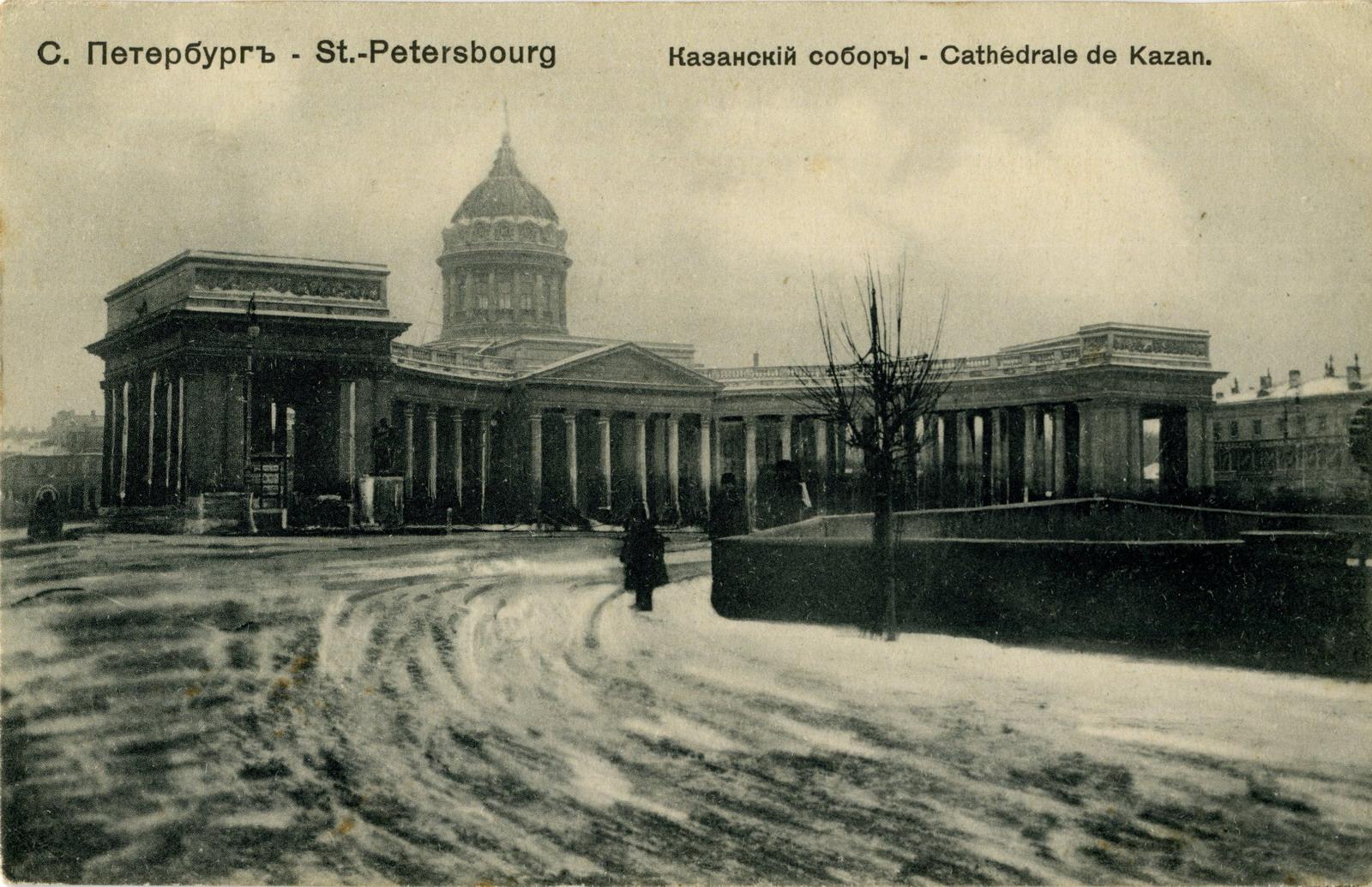 фотографиях ретро санкт в петербург