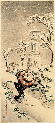"""Оригинал - Схема вышивки  """"Японские мотивы """" - Схемы автора  """"05Irina05 """" - Вышивка крестом."""